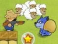 لعبة الذئب حرامي الخراف